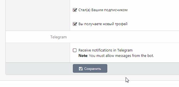 account_settings.png